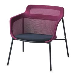 IKEA PS 2017 Sillón