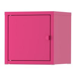 1 x LIXHULT Estantería de cubos