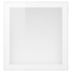 2 x GLASSVIK Puerta de vidrio
