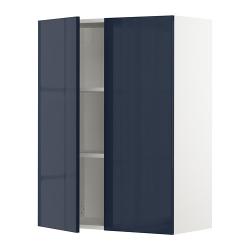 SEKTION Armario de pared con 2 puertas