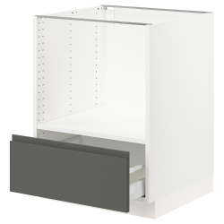 SEKTION Base cabinet for micro+1 drawer