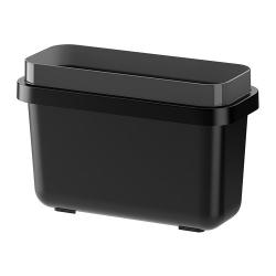 1 x VARIERA Cubo para reciclar 3L