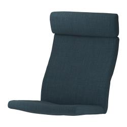 1 x POÄNG Cojín de sillón HILLARED azul oscuro