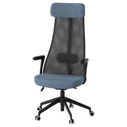 JÄRVFJÄLLET Swivel chair with armrests